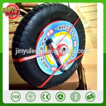 14'' 3.00/3.50-8 pneumtaic rubber wheel air wheel wheelbarrow wheel with axle metal steel rim
