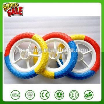 12'' EAV solid foam baby child bike wheel balance car wheel solid wheel puncture proof