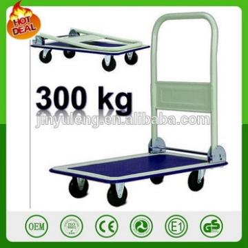 platform hand truck trolley for Factories, workshops, logistics catering load 300kg