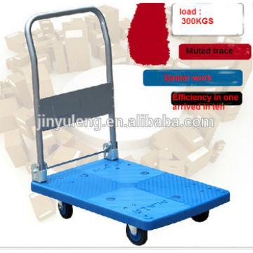 High flexibility, high wear resistance,mute ,No drag marks platform hand truck hand trolley for supermarket 300kg