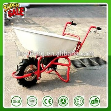 customize hot sale best quality 230W, 24V cheap heavy duty dump Electric trolley Battery Power Assist Wheelbarrow for sale work