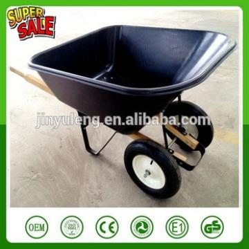 WB8802 super biggest Large capacity two wheels wooden handle power thick plastic wheelbarrow for Picking fishing, transportation