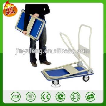 150kg 300kg heavy load fold platform hand truck folding hand trolley tool cart PH300 PH150