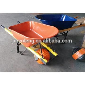 wheel barrow with PU foam ball wheel for ATV ,beach cart