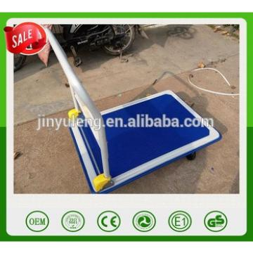 Japan style quanlity 300kg capacity metal plastic platform hand truck trolley folding move tool cart Warehouse family mail-order