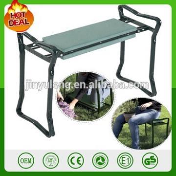 Adjustable Garden folding portable Seat Knee Pad Yard Work stool Lawn Care Gear Stool Stand Rack Plant