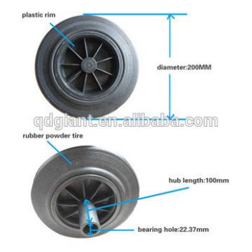 240L,120L and 100L trash can solid rubber wheel 8 inch 200x50mm