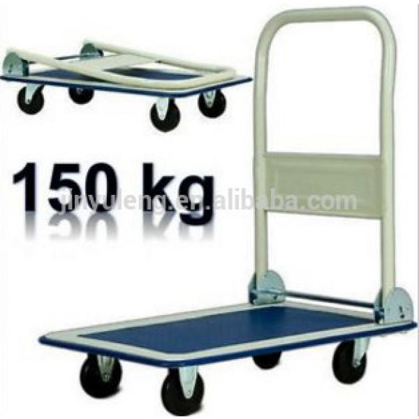 foldable flat hand cart for ware hourse ,supermarket #1 image